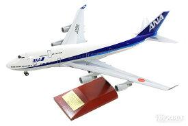 ボーイング 747-400 ANA 全日空 JA8958 ウイングレット装備/国際線仕様機 スナップフィットモデル(ギア付属) 1/200 ※プラ製 2018年10月22日発売全日空商事飛行機/模型/完成品 [NH20129]