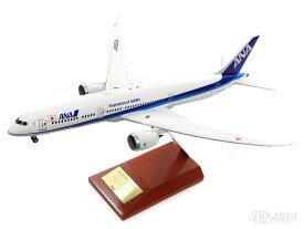 ボーイング 787-9 ANA 全日空 JA893A 完成品(WiFiレドーム・ギア付) 1/200 ※プラ製 2018年5月18日発売 全日空商事飛行機/模型/完成品 [NH20131]