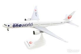ボーイング 777-300 JAL 日本航空 ワンワールド塗装機 JA752J 1/200 ※プラ製 2018年9月24日発売 JALUX(EVERRISE)飛行機/模型/完成品 [BJQ2013]
