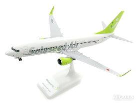 ボーイング 737-800w ソラシドエア JA810X 1/130 ※プラ製 2018年4月21日発売 EVERRISE飛行機/模型/完成品 [SNJ1302]