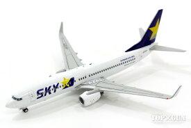 ボーイング 737-800w スカイマーク (ウイングレット ロゴなし) JA737Y 1/400 2017年2月7日発売 Gemini Jets/ジェミニジェッツ飛行機/模型/完成品 [BC4008]