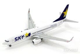 ボーイング 737-800w スカイマーク (ウイングレット さくらんぼ) JA73NC 1/400 2017年2月7日発売 Gemini Jets/ジェミニジェッツ飛行機/模型/完成品 [BC4009]