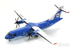 ATR-42-600 天草エアライン JA01AM 1/400 2017年7月5日発売 Gemini Jets/ジェミニジェッツ飛行機/模型/完成品 [MZ40001]