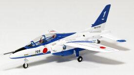 川崎T-4 航空自衛隊 第4航空団 第11飛行隊 アクロバットチーム「ブルーインパルス」 1番機 #46-5729 1/200 ※新金型 2015年1月23日発売GULLIVER200/ガリバー200飛行機/模型/完成品 [WA22113]