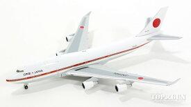 ボーイング 747-400 航空自衛隊 特別輸送航空隊 第701飛行隊 日本政府専用機 1番機 千歳基地 #20-1101 (スタンド付属) 1/500 2015年11月27日発売hogan Wings/ホーガンウイングス飛行機/模型/完成品 [50051]