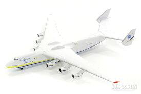 アントノフAn-225「ムリーヤ」 アントノフ航空(アントノフ航空機製造) 新塗装 UR-82060 1/500 2010年6月14日発売herpa/ヘルパウィングス飛行機/模型/完成品 [515726]
