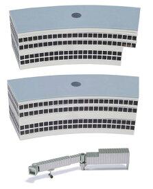 空港ジオラマ建物組立キット 出発ホール 曲線型2個+搭乗橋 1/500herpa/ヘルパウィングス飛行機/模型/完成品 [519823]
