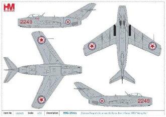米格MiG-15bis中的國義勇空軍(北韓空軍標記)王海機1/72 Hobby Master/趣味主人飛機/模型/成品[HA2405]