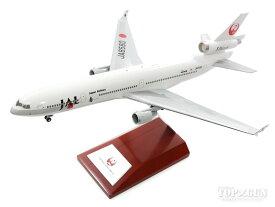 マクドネル ダグラスMD-11 JAL日本航空 導入1号機 93年 JA8580 1/200 ※完成品 プラ製 2017年11月9日発売JALUX(hogan)飛行機/模型/完成品 [BJQ1188]