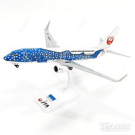 ボーイング 737-800w JTA日本トランスオーシャン航空 特別塗装 「ジンベエジェット(2代)」 JA05RK 1/130 ※プラ製 2017年10月5日発売 EVERRISE飛行機/模型/完成品 [BJQ1185]