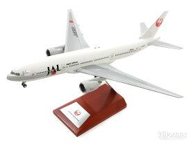 ボーイング 777-200 JAL 日本航空 STAR JET JA8981 1/200 ※プラ製・完成品 2018年4月24日発売 hogan Wings/ホーガンウイングス飛行機/模型/完成品 [BJQ1189]