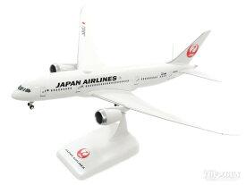 ボーイング 787-8 JAL 日本航空 JA845J WiFiアンテナ装備 1/200 ※プラ製 2018年1月5日発売 JALUX(EVERRISE)飛行機/模型/完成品 [BJQ2003]