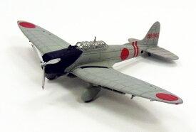 愛知D3A1 九九式艦上爆撃機一一型 帝国海軍 空母加賀搭載 AII-246 1/144 2012年2月22日発売 アヴィオニクス/Avioni-X飛行機/模型/完成品 [AV441010]