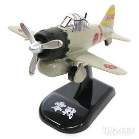 零戦 グレー プルバックマシーン 2016年9月21日発売 飛行機/模型/完成品 [KBP011]