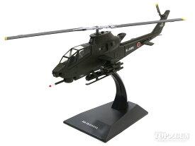 ベル/富士AH-1S 陸上自衛隊 航空学校 教育支援飛行隊 明野駐屯地 #73401/JG-3401 1/72 ※金属・プラ併用 2016年11月16日発売 飛行機/模型/完成品 [KBW72108]