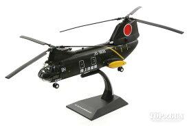 川崎KV-107IIA-4 陸上自衛隊 第1ヘリコプター団 第2ヘリコプター隊 第1飛行隊 70年代 木更津駐屯地 JG-1806/51806 1/72 ※金属・プラ併用 2017年6月19日発売 飛行機/模型/完成品 [KBW72111]