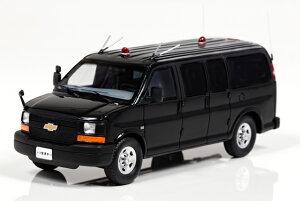 RAI'S(レイズ) シボレー エクスプレス L3500 2008 警察本部警備部要人警護車両 1/43 800台限定生産 [H7430817]