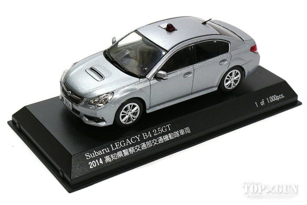 RAI'S(レイズ) スバル レガシィ B4 2.5GT 2014 高知県警察交通部交通機動隊車両 1/43 1000台限定生産 [H7431407]