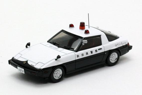 RAI'S(レイズ) マツダ サバンナ RX-7 (SA22C) 1979 秋田県警察交通部交通機動隊車両 1/43 1200個限定生産 [H7437902]