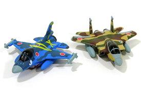 マグネットプレーン 航空自衛隊セット6 PITROAD飛行機/模型/完成品 [MDP06]
