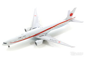 ボーイング 777-300ER 航空自衛隊 特別航空輸送隊 第701飛行隊 日本国政府専用機 千歳基地 #80-1111 1/400 GeminiMACS/ジェミニマックス飛行機/模型/完成品 [GMJSD086]