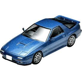 トミカリミテッドヴィンテージNEO LV-N192b サバンナRX-7 GT-X (青) 2019年12月発売