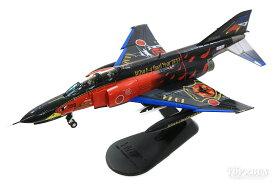 F-4EJ改 航空自衛隊 第7航空団 第302飛行隊 特別塗装「退役記念/黒オジロワシ」19年 百里基地 #77-8399 1/72 2019年12月19日発売 Hobby Master/ホビーマスター [HA19013]