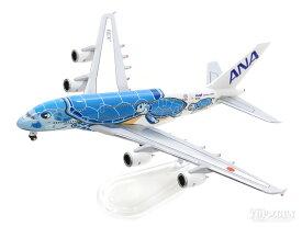 A380 ANA全日空 FLYING HONU ANAブルー 完成品(ギア付/スタンド付) JA381A 1号機 1/500 ※プラ製 2019年12月20日発売 全日空商事飛行機/模型/完成品 [NH50063]