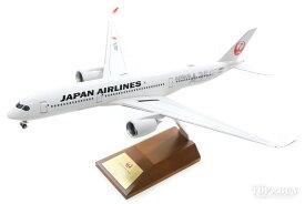 エアバス A350-900 JAL 日本航空 2号機(黒色A350ロゴ) JA02XJ 1/200 ※プラ製 2020年2月8日発売 JALUX 飛行機/模型/完成品 [BJQ2031]