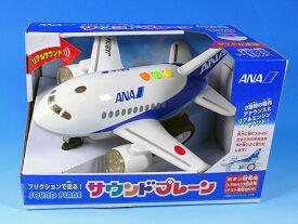 サウンドプレーン ANA 丸彰 飛行機/グッズ [MT460]