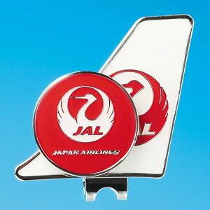 ゴルフマーカー JAL レッド 丸彰 飛行機/グッズ [MZ350]