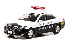 RAI'S(レイズ) トヨタ クラウン ロイヤル (GRS210) 2019 大阪府警察機動警ら隊G20大阪サミット特別警戒警ら車両 (204) 1/43 800台限定生産 [H7431901]