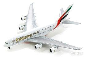 エアバス A380 エミレーツ航空 A6-EOX 1/500 2020年7月24日発売 herpa/ヘルパウィングス飛行機/模型/完成品 [514521-005]