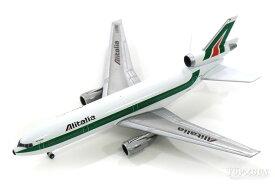 マクドネル・ダグラス DC-10-30 アリタリア航空 70年代 I-DYNE (DC-10登場50周年記念モデル) 1/500 2020年7月24日発売 herpa/ヘルパウィングス飛行機/模型/完成品 [534277]