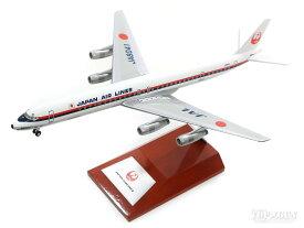 DC-8-61 JAL日本航空 1/200 70-80年代 JA8041 ※完成品・プラ製 2020年9月2日発売JALUX(hogan)飛行機/模型/完成品 [BJQ1190]