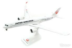 エアバス A350-900 JAL 日本航空 2号機(黒色A350ロゴ) JA02XJ 1/200 ※組立式・プラ製 2020年9月2日発売 JALUX 飛行機/模型/完成品 [BJQ2025]
