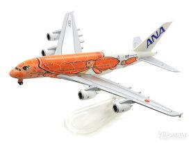 A380 ANA全日空 サンセットオレンジ (ギアつきWiFiレドームつき)完成品(スタンド付)JA383A 1/500 ※プラ製 2020年10月17日発売 全日空商事飛行機/模型/完成品 [NH50081]