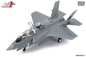F-35B アメリカ空軍 第461試験飛行隊 エドワード基地 1/72 2021年9月2日発売 AIR FORCE1(エアフォースワン) 飛行機/模型/完成品 [AF10009C]