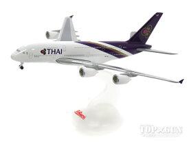 エアバス A380 タイ国際航空 HS-TUC 1/600 2016年7月18日発売 シャバクSCHABAK/シャバク飛行機/模型/完成品 [403551663]
