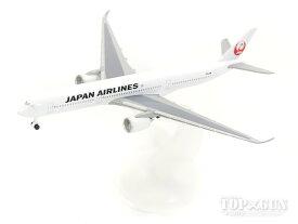 エアバス A350-900 JAL日本航空 1/600 2017年4月19日発売SCHABAK/シャバク飛行機/模型/完成品 [BJS1007]