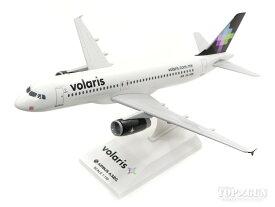 【スーパーセール】A320 ボラリス航空 XA-VON (ギアなし/スタンド付属) 1/150 ※プラ製 2017年9月21日発売 Skymarks/スカイマークス 飛行機/模型/完成品 [SKR663]