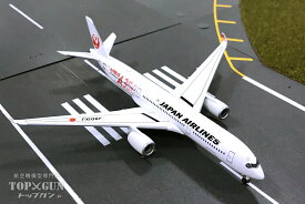 エアバス A350-900 JAL 日本航空 1号機(赤色A350ロゴ) JA01XJ 1/500 ※金属製 2021年3月20日発売 JALUX 飛行機/模型/完成品 [BJE3052]