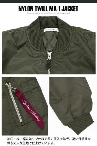 MA-1メンズMA1ジャケットスーツ生地無地中綿入りジャケット裏地タフタナイロンフライトジャケットミリタリーアウタージャンパーブルゾンキレイ目アメカジメンズファッション通販新作