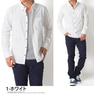 日本製オックスフォードシャツメンズシャツ長袖ボタンダウンシャツコットンシャツメンズシャツ国産きれいめ着こなし2WAYロールアップシャンブレーシャツカジュアルシャツトップスあす楽春夏男性トップイズム