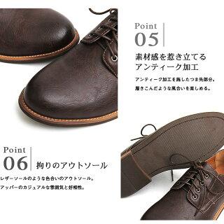 送料無料オックスフォードシューズメンズバブーシュカジュアルシューズレースアップローカットプレーントゥメンズファッションメンズ靴靴短靴紳士靴あす楽人気男性通販トップイズム