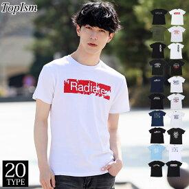 Tシャツ メンズ 半袖 ボックス ロゴ プリント クルーネック ブラック ホワイト ネイビー コットン 綿100% ティーシャツ トップス 通販 新作 おしゃれ 春 夏 服 トップイズム ゆうパケ
