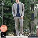送料無料 上下セット スーツ生地 テーラードジャケット メンズ テーパード スラックス パンツ セットアップ シングル ノッチドラベル 無地 グレンチェック スーツ コート ジャケット アウター 新作