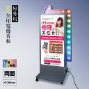 LED矢印電飾看板 両面(LEDサイン3D効果電飾スタンド看板) W570mm×H1385mm 看板 店舗用看板 電飾看板 LED電飾…