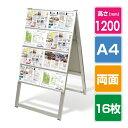 看板カードケース差し替え式 A型看板 看板・店舗用看板 A4 4段 両面 (立て看板 / スタンド看板 / A型看板(A看板) / 屋…