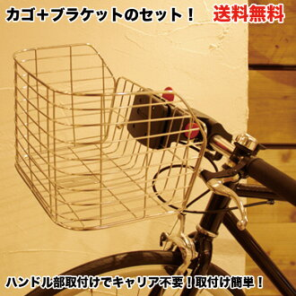 """自行車和山地自行車筐""""易於安裝,超級有用 !當您不使用可拆卸 !在手柄安裝,因為沒有前面的承運人 !' 機上盒 220 車 + SW QRB 支架"""